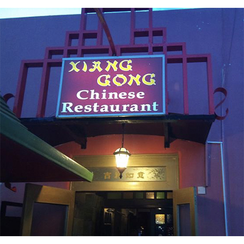 Xiang Gong Chinese Restaurant – Paphos