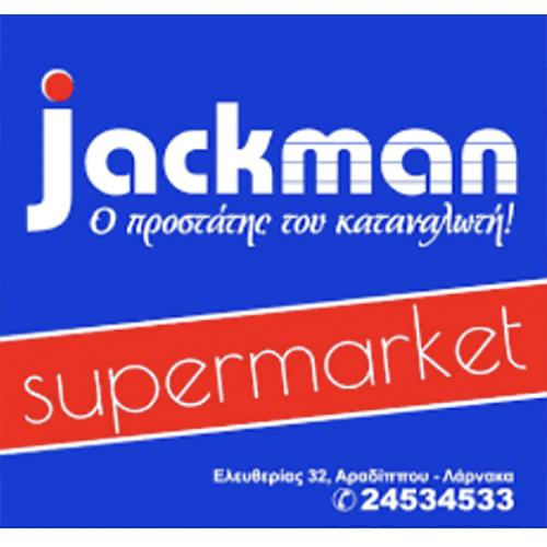 Jackman Mega stores 1&2 – Larnaca