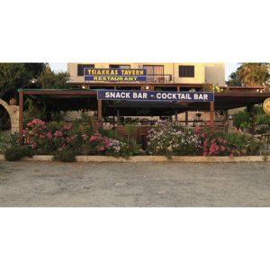 Tsiakkas Tavern - Paphos