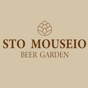 Sto Mouseio Beer Garden - K. Akourdaleia