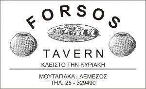 Forsos Tavern - Limassol